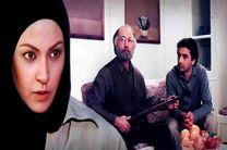 زمان پخش سریال طلسم شدگان بعد از 14 سال مشخص شد