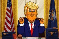 انیمیشن طنز ترامپ تولید شد