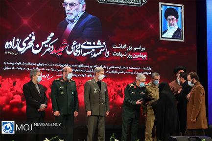 یادبود چهلمین روز شهادت محسن فخری زاده دانشمند هسته ای