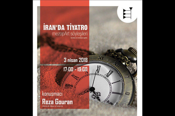 برپایی سمینار پیرامون «تئاتر در ایران» در شهر استانبول