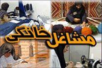 ایجاد ۲۷۰۰ شغل خانگی در کرمانشاه