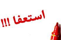 موافقت با استعفای شهردار بندرلنگه/ سرپرست شهرداری بندرلنگه انتخاب شد