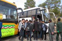 دومین کاروان راهیان نور دانش آموزان پسر اردبیل عازم مناطق عملیاتی شد