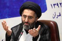 مدیر عامل سابق خبرگزاری قرآنی (ایکنا) شهید شد