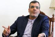 جابری انصاری وارد بیروت شد