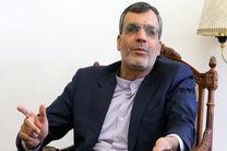 سوریه محور رایزنیهای جابری انصاری در آنکارا