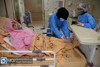 ۴۵ مورد بستری جدید کرونایی در مراکز درمانی قم صورت گرفت