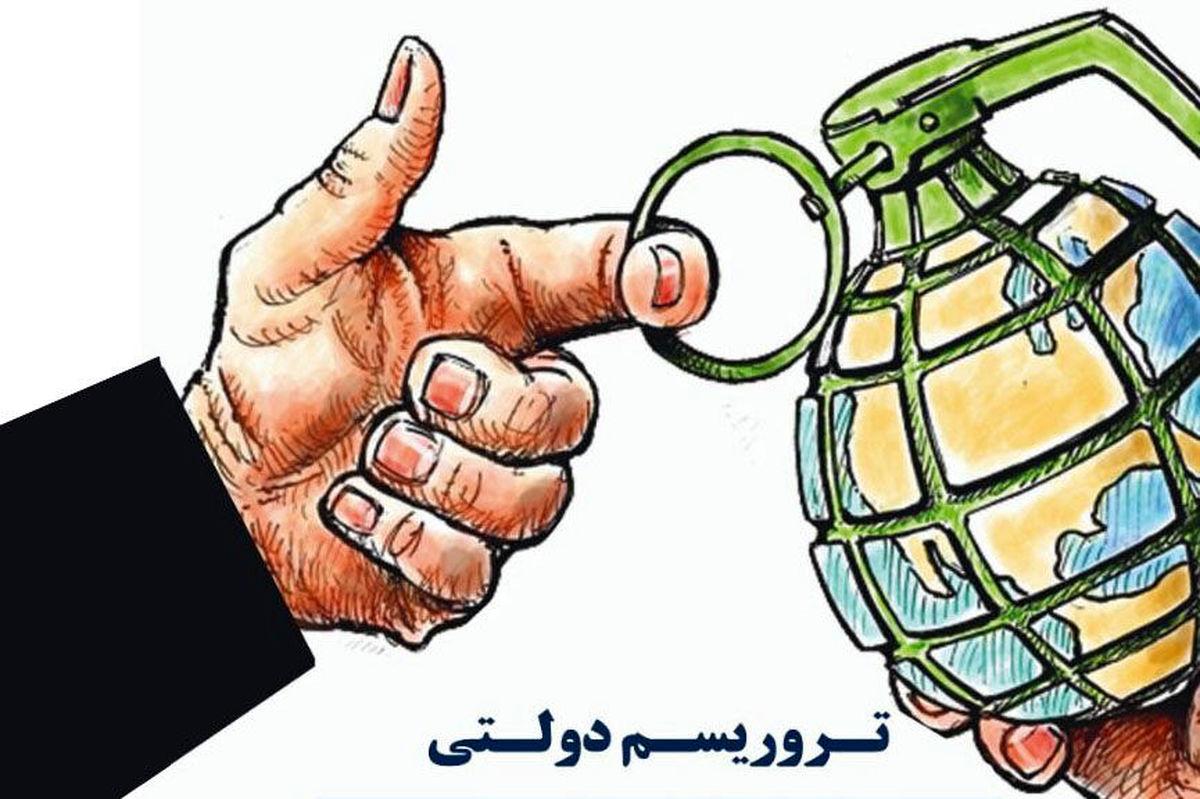 کارتونیست های کردستان باهنر خود تروریسم را محکوم کردند