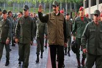 اعلام وفاداری ارتش ونزوئلا به مادورو