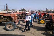 اجرای طرح پلاک گذاری ماشین آلات کشاورزی در میناب