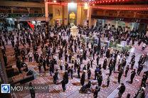 پخش زنده مراسم شبهای حرم حضرت معصومه(س) در دهه اول محرم