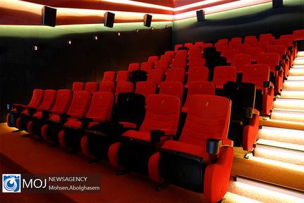 بهره برداری از پردیس سینمایی صبا