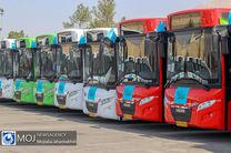 کاهش سرفاصله اتوبوسها با بازگشایی مدارس