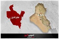 تروریست های داعش یک زن و چهار فرزندش را به قتل رساندند