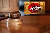 محکومیت تبعه آذربایجانی به اتهام قاچاق زالو