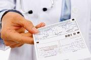 ابلاغ دستورالعمل اخذ مالیات علیالحساب پزشکان