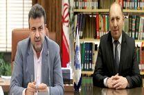 استاندار مازندران خواستار همکاری بیشتر مؤسسه فرهنگی اکو در راستای رویداد ساری 2022 شد