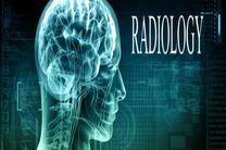 فلوشیپ رادیولوژی زنان مصوب وزارت بهداشت است