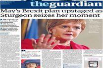 مهمترین عناوین امروز روزنامه های انگلیس