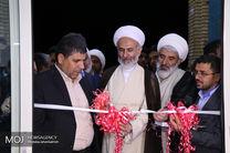 افتتاح پروژه عمرانی امامزاده آقاعلی عباس در اصفهان