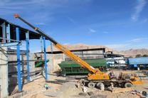 احداث خطوط جدید پردازش پسماند در کارخانه تولید کود آلی اصفهان