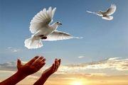 آزادی 2 زندانی محکوم مالی در دهمین شب ماه مبارک رمضان در اصفهان
