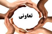 4 تعاونی خدماتی سهامی عام در یزد فعالیت می کنند