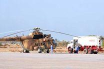 سوخت رسانی به بالگردهای امدادرسان سیل زدگان