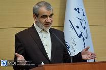ترامپ هنوز از افتضاح استمداد از خارجی ها خارج نشده که هوک برای انتخابات ایران نسخه می پیچد