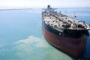 ایران نفتکش توقیف شده کره جنوبی را آزاد کرد