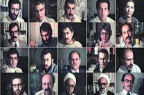 اکران نخستین فیلم کیارستمی پس از انقلاب در نیاوران