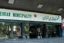 تلاش شهرداری تهران برای رونق کسب و کار