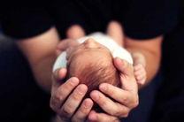 موافقت مجلس با ۳ روز مرخصی تشویقی مردانی که صاحب فرزند میشوند