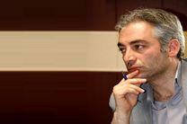 برگزاری نشست های خبری مازندران به صورت مجازی