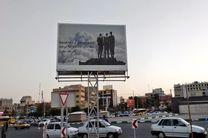چه کسی برای اولین بار راز بیلبوردهای شیراز را کشف کرد