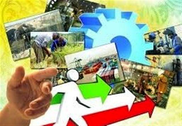 ایجاد ۲۰ هزار شغل در استان گلستان