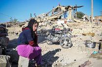 خودکشی ۲۰ نفر در مناطق زلزلهزده صحت ندارد