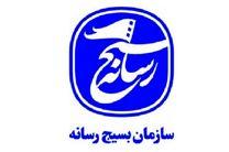 تطهیر منافقین دهن کجی به مقدسات انقلاب اسلامی است