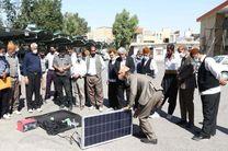سامانه خورشیدی قابل حمل به عشایر استان قم واگذار میشود