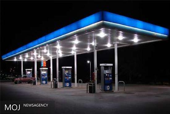 ۴۰ جایگاه عرضه سوخت در لرستان درجه ممتاز گرفتند