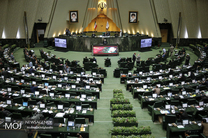 واکنش هیأت رئیسه مجلس شورای اسلامی به لایحه تحریمی علیه نُجَباء در کنگره آمریکا