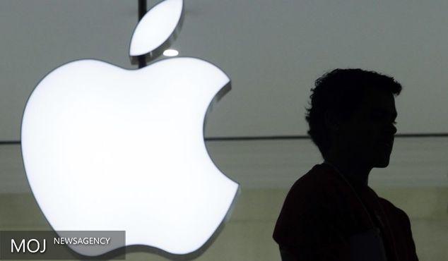 جریمه فرار مالیاتی برای اپل
