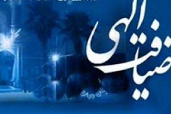 اجرای طرح ضیافت الهی در 6 امامزاده خمینی شهر