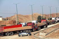صادرات بیش از 138 میلیون دلار کالا از مرزهای کرمانشاه