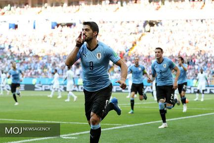دیدار تیم های اروگوئه و عربستان