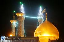 مراسم حرم حضرت معصومه (س) در روزهای نخست سال ۱۴۰۰ اعلام شد