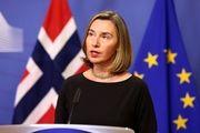اتحادیه اروپا از توافق هستهای ایران حمایت میکند