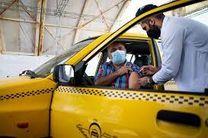 آغاز واکسیناسیون رانندگان ناوگان حمل ونقل عمومی شهر خمینی شهر از فردا