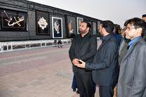 افتتاح نمایشگاه تابلو خط های عاشورایی با استفاده از خاک رنگی هرمز