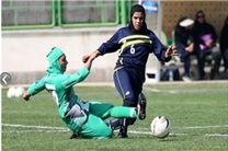 تیم فوتبال بانوان جوان ایران به مصاف روسیه میرود